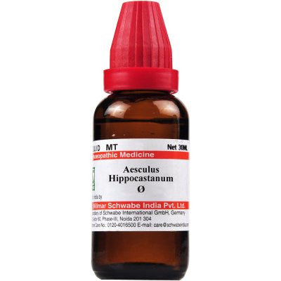 Buy 2 x Willmar Schwabe India Aesculus Hippocastanum 1X (Q) (30ml) each online for USD 15.33 at alldesineeds