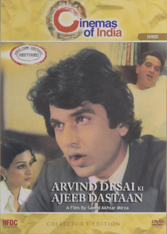 Buy Arvind Desai Ki Ajeeb Dastaan online for USD 13.44 at alldesineeds