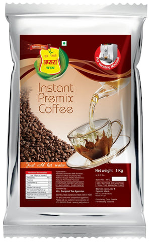 Apsara Premix Coffee 1 kg - alldesineeds