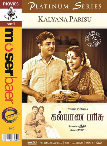 Buy Platinum Series - Kalyana Parisu: TAMIL DVD online for USD 8.75 at alldesineeds