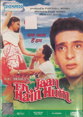 Buy Ek Jaan Hain Hum online for USD 13.11 at alldesineeds