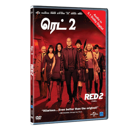 Buy Red 2: TAMIL DVD online for USD 9.45 at alldesineeds