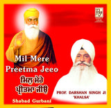 Mil Mere Preetma Jeeo: PUNJABI Audio CD - alldesineeds
