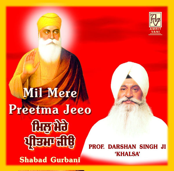 Buy Mil Mere Preetma Jeeo: PUNJABI Audio CD online for USD 8.3 at alldesineeds