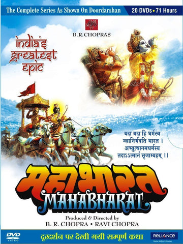 Buy Mahabharat online for USD 51.11 at alldesineeds