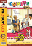 Buy Comedy Series - Patti Sollai Thattathey: TAMIL DVD online for USD 9 at alldesineeds