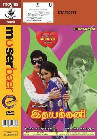 Buy Idhayakani: TAMIL DVD online for USD 8.69 at alldesineeds