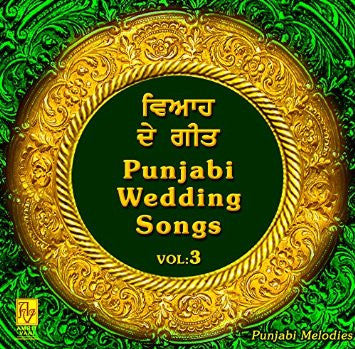 Punjabi Wedding Songs - Vol. 3 Traditional: PUNJABI Audio CD - alldesineeds