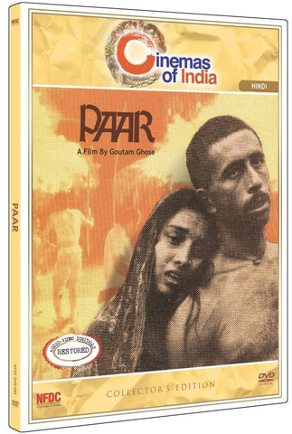 Buy Paar online for USD 12.96 at alldesineeds