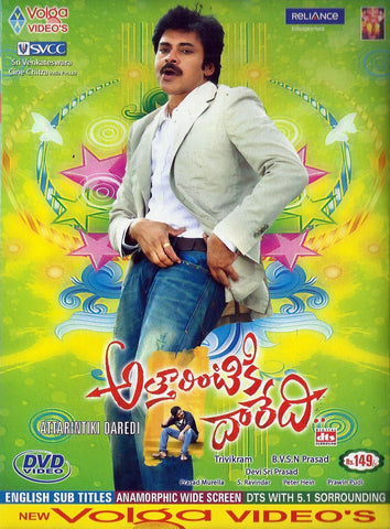 Buy Attarintiki Daaredi: TELUGU DVD online for USD 9.45 at alldesineeds