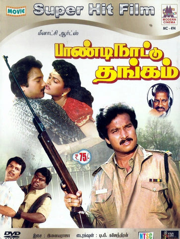 Buy Pandi Naattu Thangam: TAMIL DVD online for USD 9 at alldesineeds