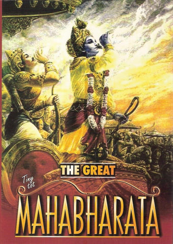 Buy Mahabharat online for USD 17.03 at alldesineeds