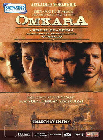 Buy Omkara online for USD 12.63 at alldesineeds