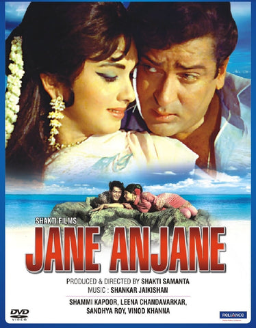 Buy Jane Anjane online for USD 12.78 at alldesineeds