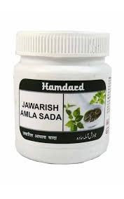 Buy 2 Pack  Hamdard Jawarish Amla Sada 125gm each online for USD 21.38 at alldesineeds
