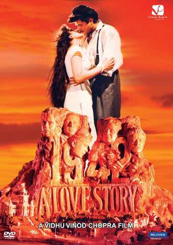Buy 1942 - A Love Story online for USD 13.28 at alldesineeds