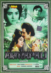 Buy Amrapali online for USD 12.63 at alldesineeds