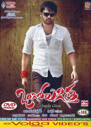 Buy Ongole Gitta : TELUGU DVD online for USD 9.45 at alldesineeds