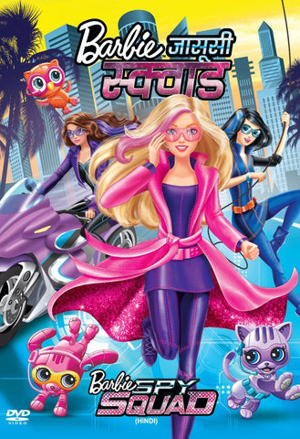 Buy Barbie Spy Squad online for USD 12.78 at alldesineeds