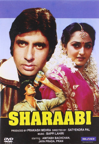 Buy Sharabi online for USD 12.51 at alldesineeds