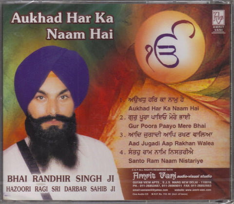 Buy Aukhad Har Ka Naam Hai: PUNJABI DVD online for USD 8.3 at alldesineeds
