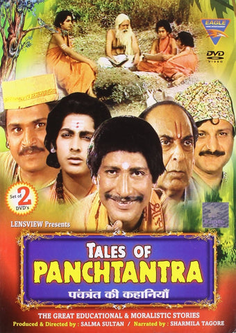 Buy Tales of Panchtantra Set of 2 DVD's online for USD 14.28 at alldesineeds