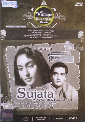Buy Sujata online for USD 12.64 at alldesineeds