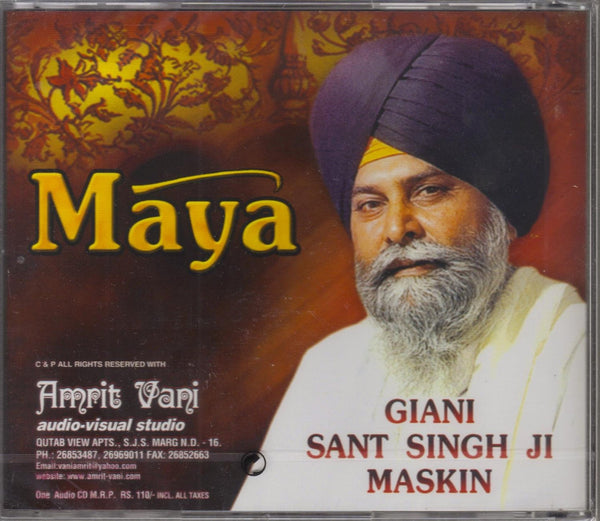 Buy Maya: PUNJABI Audio CD online for USD 8.3 at alldesineeds