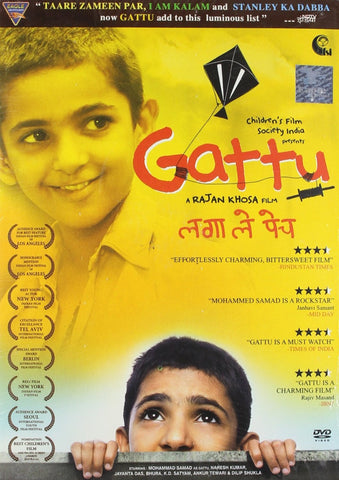 Buy Gattu online for USD 12.78 at alldesineeds