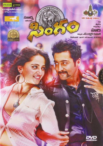 Buy Singam (Yamudu-2): TELUGU DVD online for USD 9.45 at alldesineeds