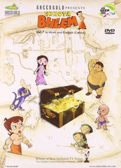 Buy Chhota Bheem - Vol. 7 online for USD 13.61 at alldesineeds