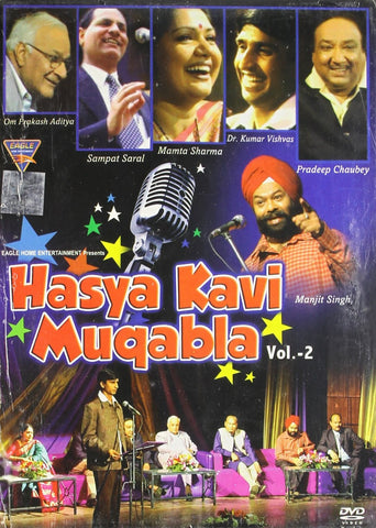 Hasya Kavi Muqabla Vol-2 - alldesineeds