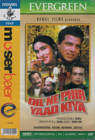 Buy Dil Ne Phir Yaad Kiya online for USD 12.38 at alldesineeds