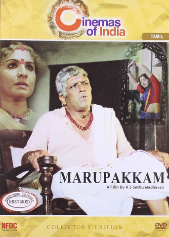 Buy Marupakkam: TAMIL DVD online for USD 9.45 at alldesineeds