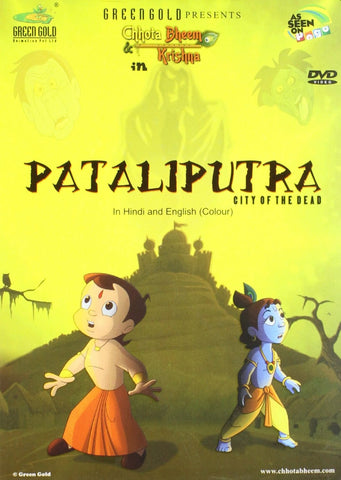 Buy Chhota Bheem and Krishna in Pataliputra online for USD 12.14 at alldesineeds