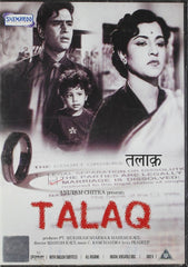 Buy Talaq online for USD 12.78 at alldesineeds