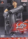 Buy Mass: TELUGU DVD online for USD 9.45 at alldesineeds
