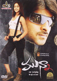Buy Munna: TELUGU DVD online for USD 9.45 at alldesineeds