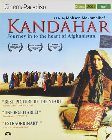 Buy Kandahar online for USD 12.94 at alldesineeds