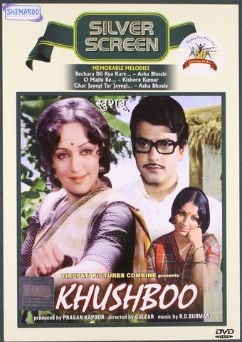 Buy Khushboo online for USD 11.94 at alldesineeds