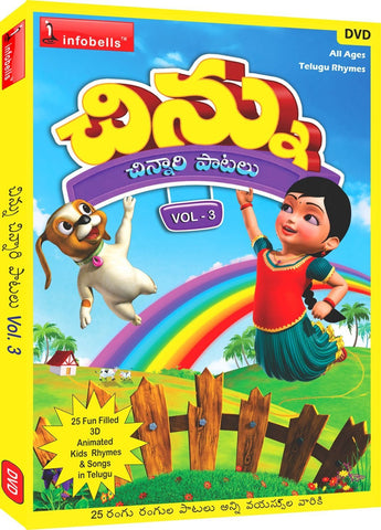 Buy Chinnu Vol. 3 Telugu Rhymes: TELUGU DVD online for USD 9.45 at alldesineeds