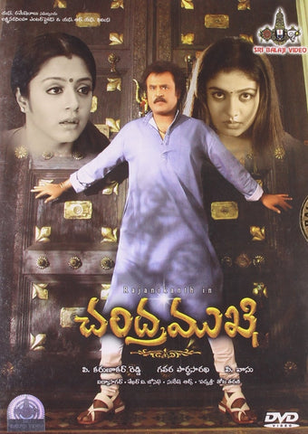 Buy Chandramukhi: TELUGU DVD online for USD 9.45 at alldesineeds
