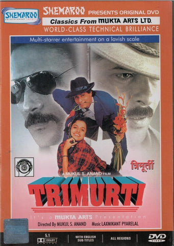 Buy Trimurti online for USD 11.94 at alldesineeds
