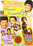 Buy Amol Palekar Classic Comedy: Chhoti Si Baat/Golmaal/Baton Baton Mein online for USD 16.21 at alldesineeds