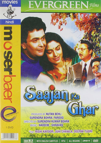 Buy Saajan Ka Ghar online for USD 11.94 at alldesineeds