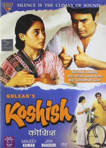 Buy Koshish online for USD 12.64 at alldesineeds