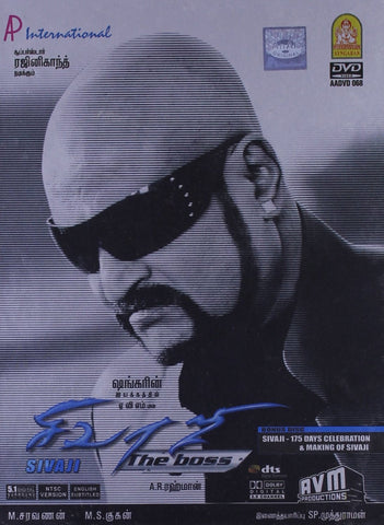 Buy Sivaji: TAMIL DVD online for USD 9.45 at alldesineeds