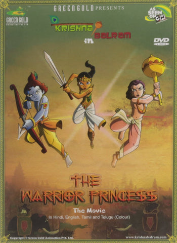 Buy Krishna Balram in the Warrior Princess online for USD 12.53 at alldesineeds
