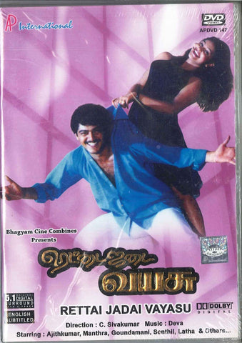 Buy Rettai Jadai Vayasu: TAMIL DVD online for USD 9.45 at alldesineeds