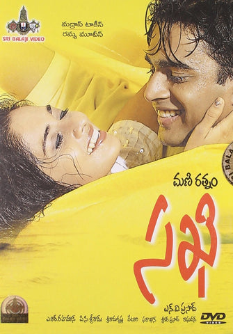 Buy Sakhi: TELUGU DVD online for USD 9.45 at alldesineeds